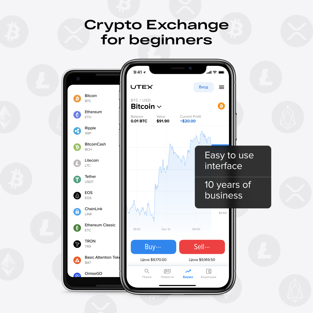 Crypto Exchange for beginners